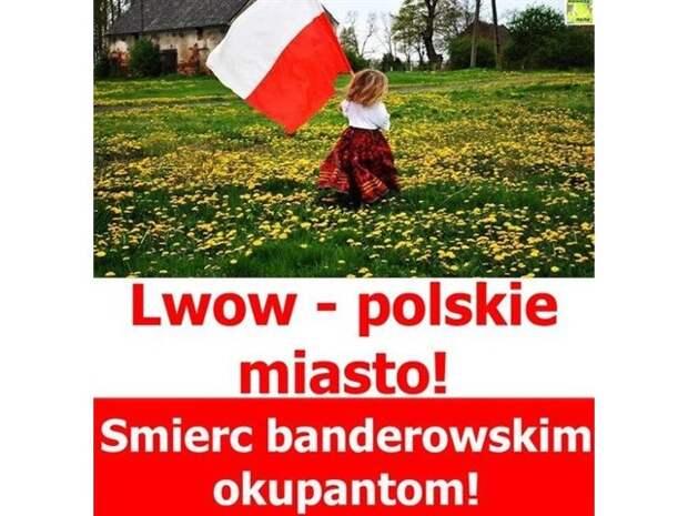 """""""Jeszcze Polska Nie Zginęła"""", но вже пахнет некошерно"""