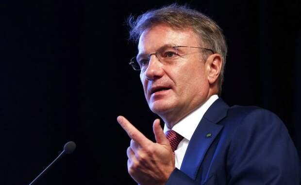 Греф рассказал оросте ставок наипотечном рынке России