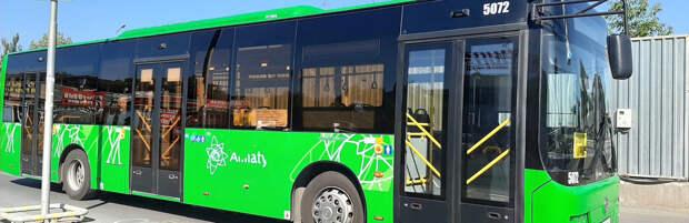 Общественный транспорт будет работать в Алматы 19 и 20 сентября
