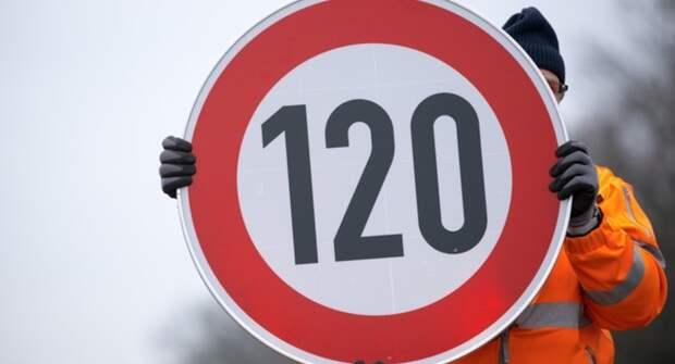В городах планируют отменить нештрафуемый порог 19 км/ч