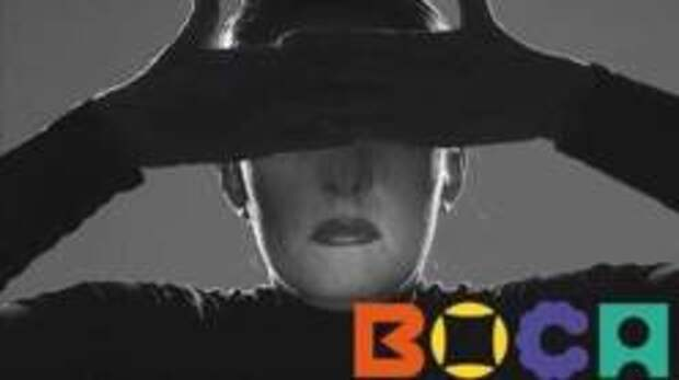 BoCA – биеннале современного искусства