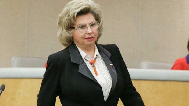 Путин предложил назначить Москалькову на пост омбудсмена