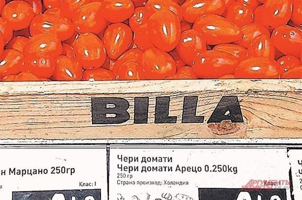 Отказавшись от дружбы с Россией, Болгария быстро вымирает