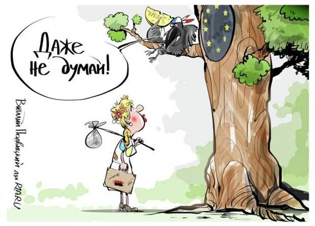 Логика паразита. Как Зеленский проговорился об истинном отношении к Крыму