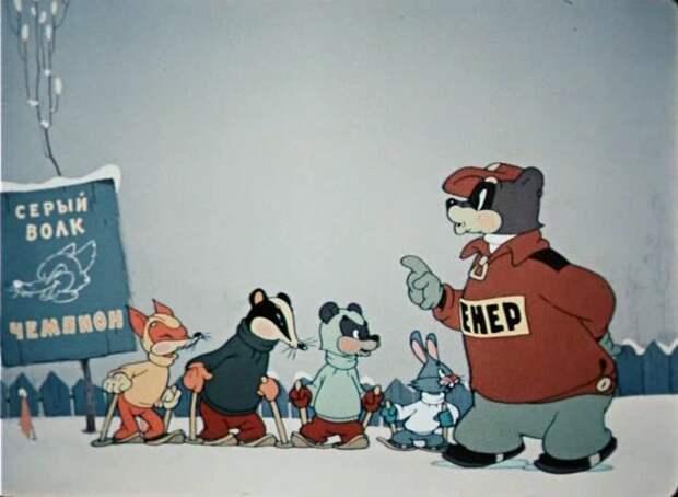 Советские мультфильмы: Чемпион (1948)