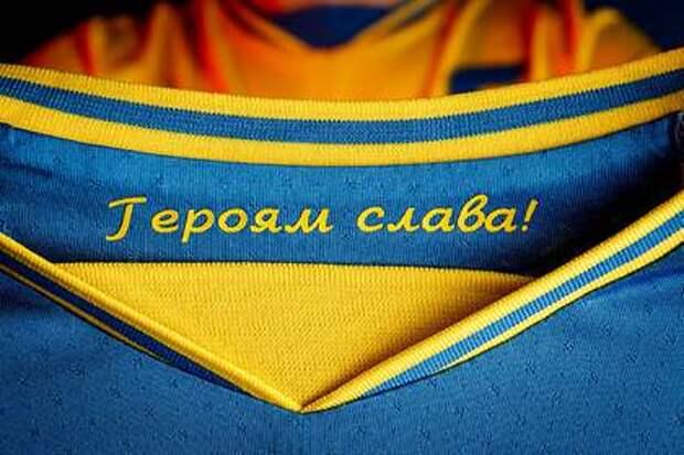 Европа приказала Украине отказаться от лозунга «Героям слава»