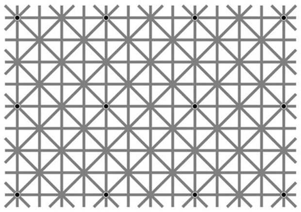10 оптических иллюзий, которые попытаются обмануть ваш мозг