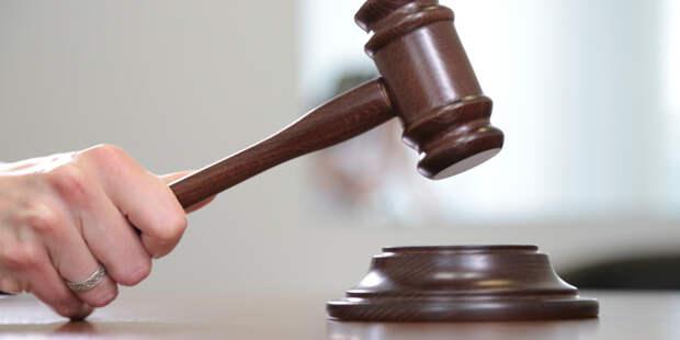 Суд Москвы арестовал замглавы департамента Минобрнауки по делу о мошенничестве