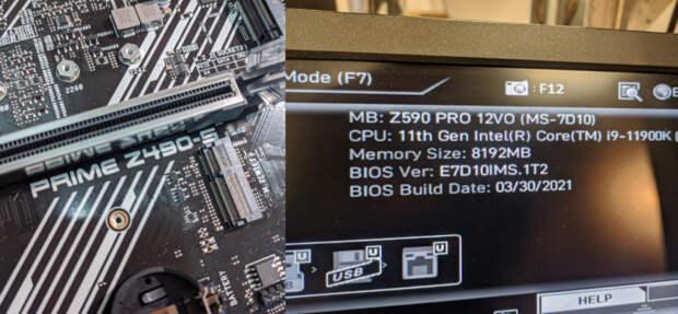 Доступные материнские платы для Intel Alder Lake-S получат новый стандарт питания ATX12VO