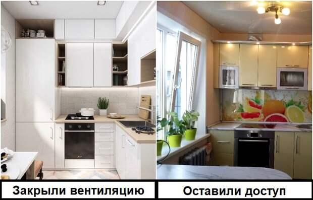 5 причин, почему кухня до потолка - не столь практичное решение, как кажется