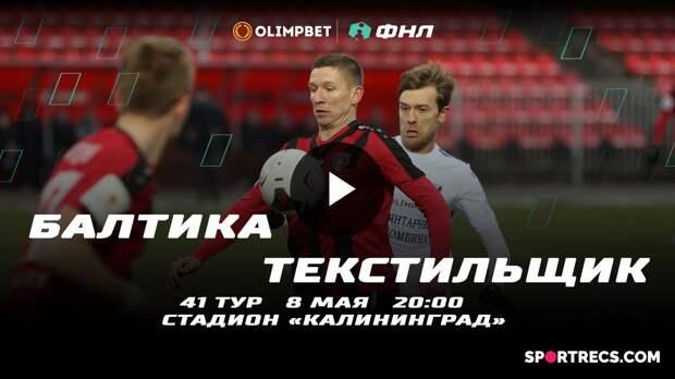 08.05.2021. Балтика - Текстильщик/FC Baltika - FC Tekstilschik