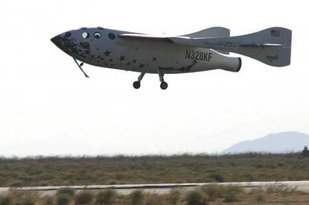 Картинки по запросу 20 мая SpaceShipOne