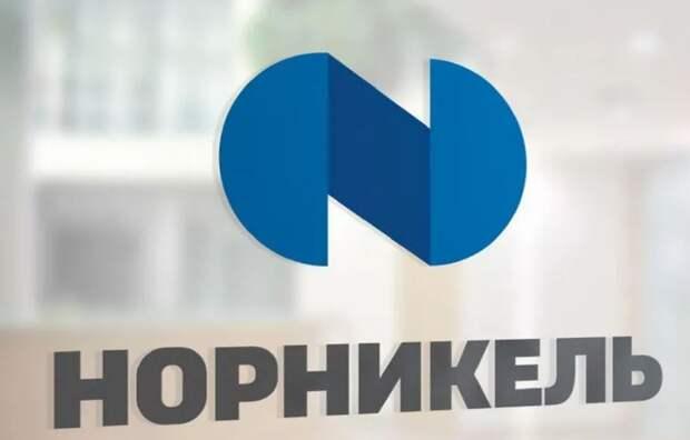 """""""Норникель"""" договорился о натуральном возмещении вреда от ЧП на ТЭЦ-3"""
