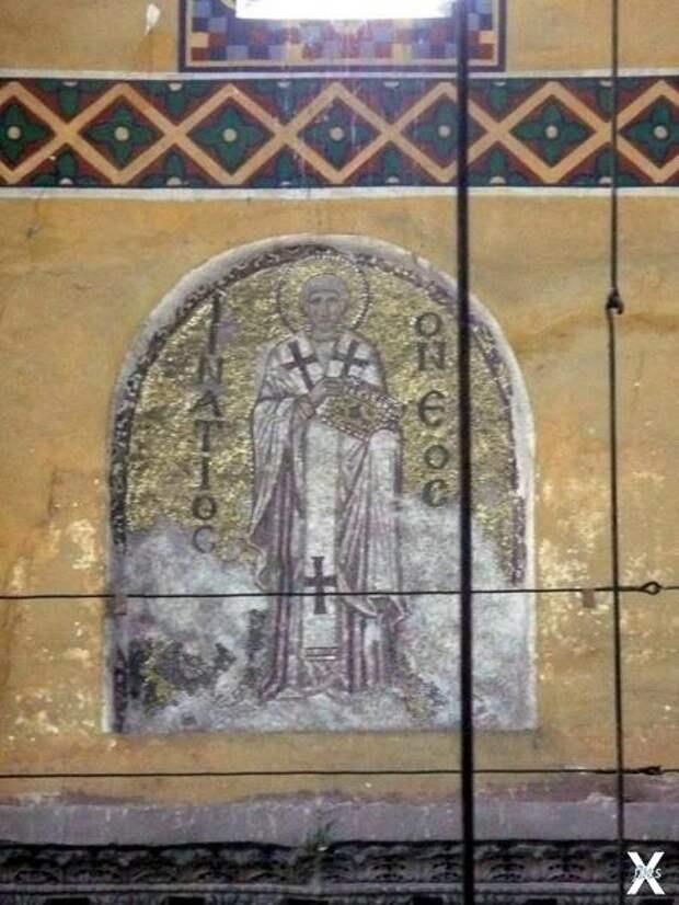 Патриарх Игнатий, евнух