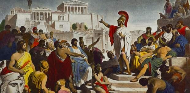 народное собрание в Древней греции.
