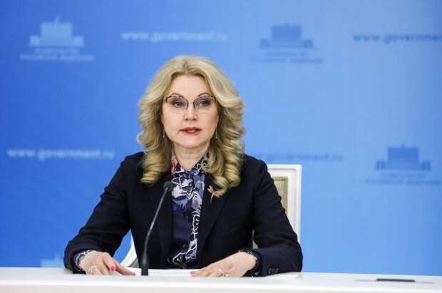 Голикова призвала не продавать путевки в Турцию на период после 1 июня