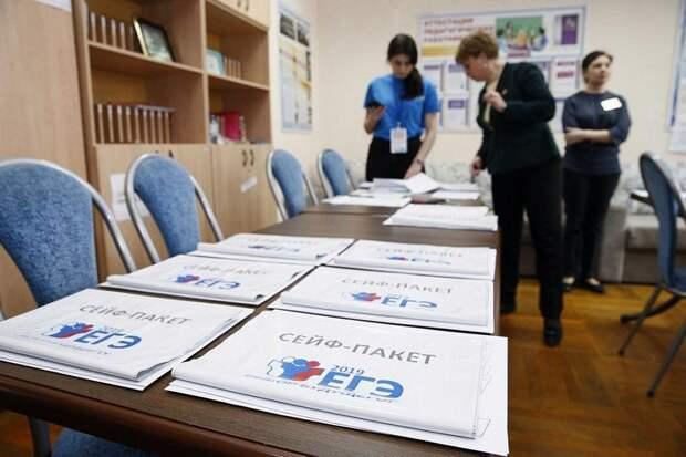 В Волгоградской области учащиеся смогут сдавать ЕГЭ без масок