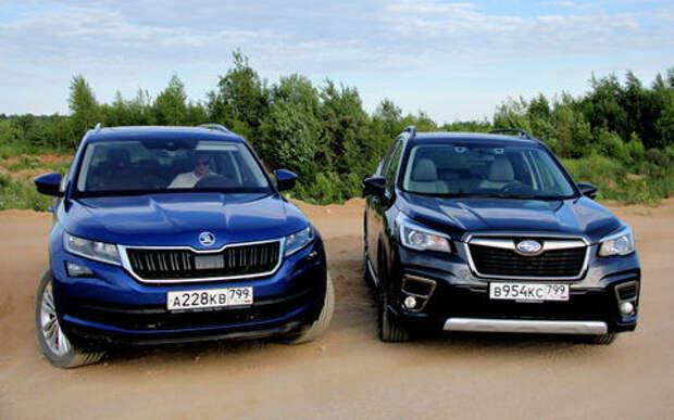Skoda Kodiaq и Subaru Forester: два примерных семьянина