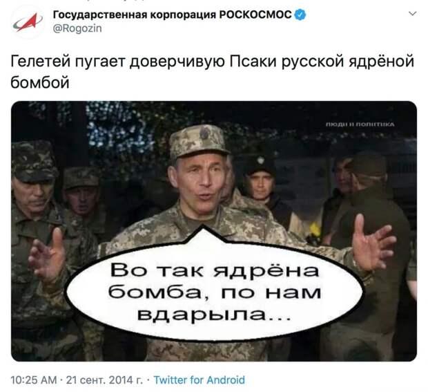 Твиттер Рогозина забрал Роскосмос. Но старые твиты остались