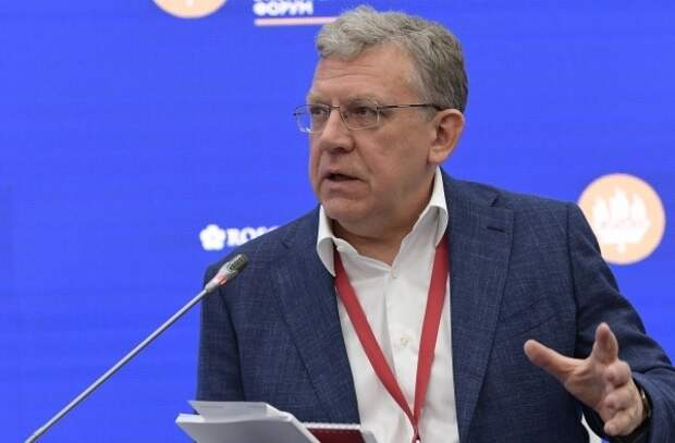 Кудрин заявил об угрозе «социального взрыва» в случае роста бедности в России