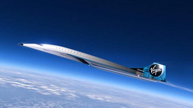 Virgin Galactic представила проект сверзвукового пассажирского самолета