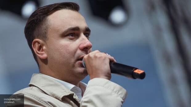 """Нарышкин: ФБК не попытались согласовать митинг даже """"для галочки"""""""