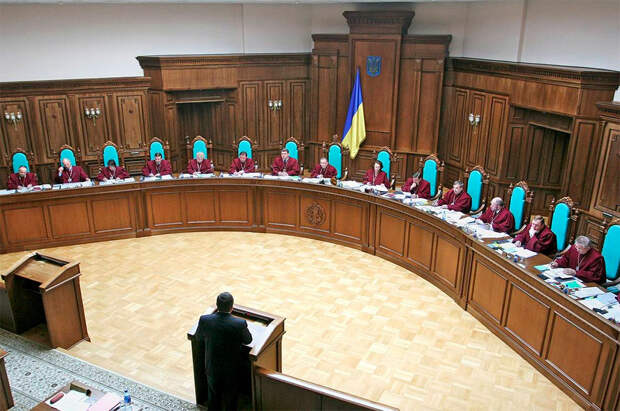 Украина против Конституции