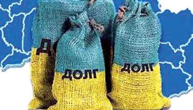 ЕС планирует выделить Киеву макрофинансовую помощь в 1 млрд евро | Продолжение проекта «Русская Весна»