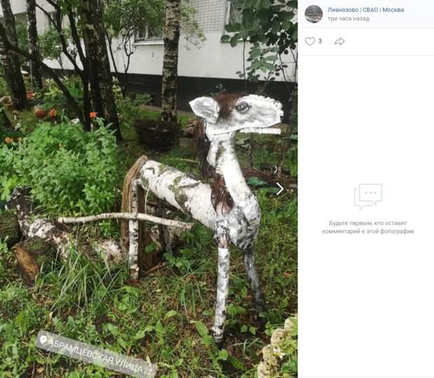 Фото дня: деревянный зоопарк открылся на Абрамцевской
