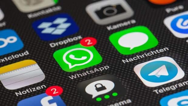 """WhatsApp планирует """"отключить"""" некоторых пользователей"""