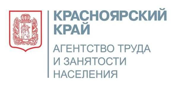 Более 33 тысяч  красноярцев нашли работу к маю 2021 года