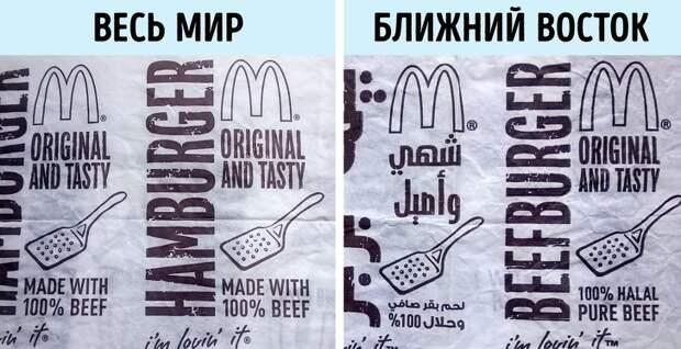 10 обычных продуктов, которые запрещены в разных странах мира