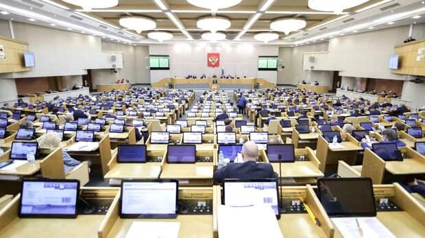 Госдума рассмотрит законопроект о замене ставки LIBOR аналогом от ЦБ