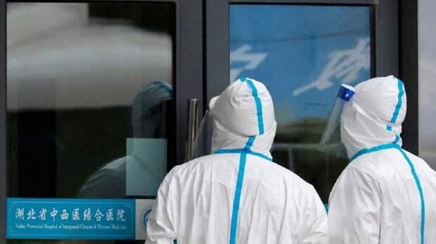 В КНР отказались продолжать взаимодействие с ВОЗ по расследованию обстоятельств зарождения коронавируса