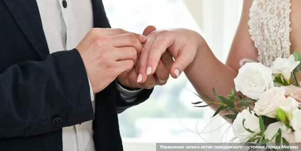 Около 60 пар планируют зарегистрировать брак в Москве 7 января. Фото: Управление записи актов гражданского состояния города Москвы