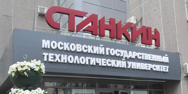 Скончалась ректор МГТУ «Станкина» Катаева