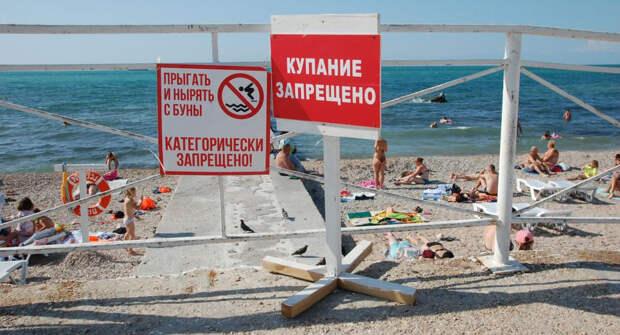 И все-таки холера: в Севастополе закрывают популярные пляжи