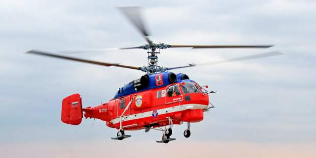 Новый пожарный вертолет пополнил авиапарк  Московского авиационного центра