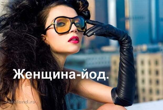 Ода женщинам! (39 фотографий)