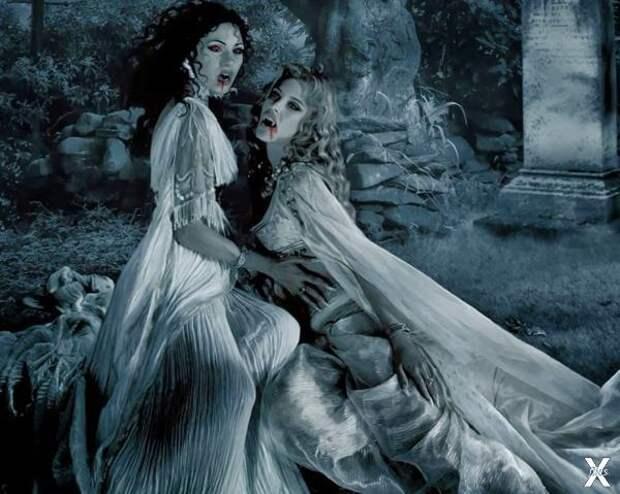 Любовь вампирш
