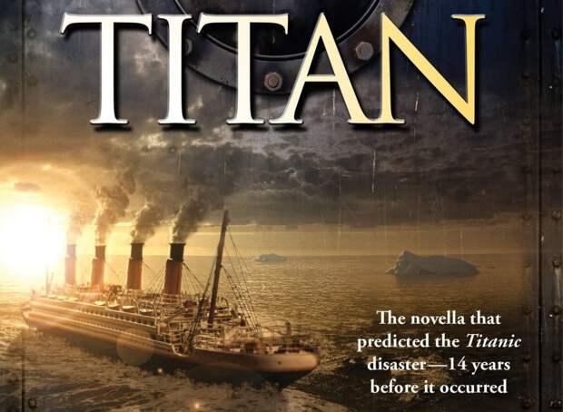 """""""Титан"""" и """"Титаник"""". История невероятного совпадения"""