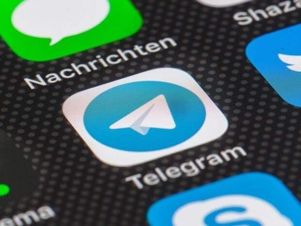 Российские пользователи жалуются на сбой в Telegram