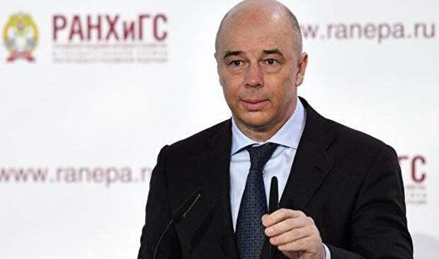 Силуанов прогнозирует выход России на внешний рынок займов в 2021 году
