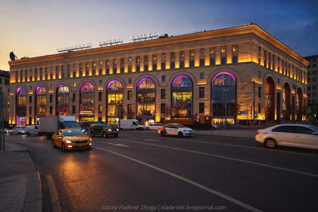 Выходные в Москве? - ДА!
