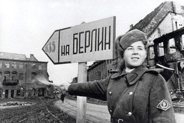 Мыпомним: «Берлин будет наш»— ионстал наш