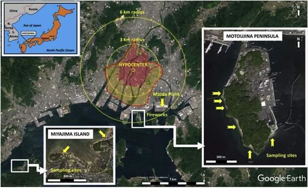 Хиросимиты — странные артефакты, рожденные пламенем ядерной бомбы