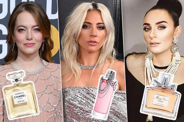Ближе к звёздам: какие ароматы любят Ваенга, Гага и другие знаменитости