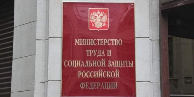 Россиян начнут уведомлять о положенных им выплатах