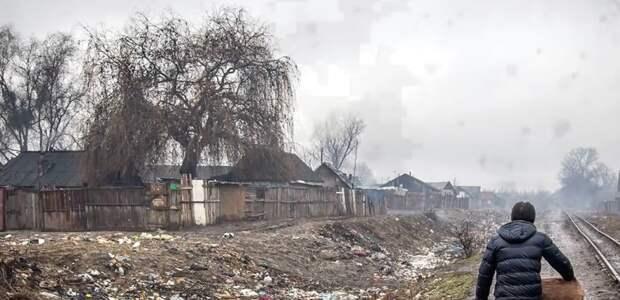 Города России, которые скоро исчезнут