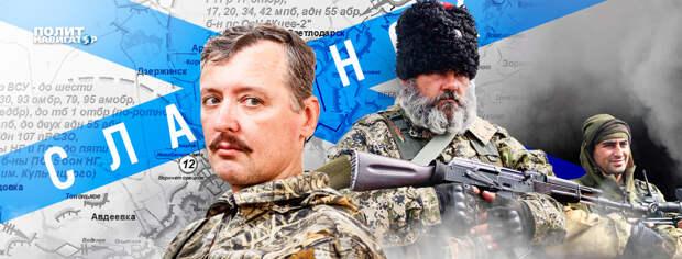 Силы ВСУ, которые весной-летом 2014 года так и не смогли взять штурмом Славянск, в...